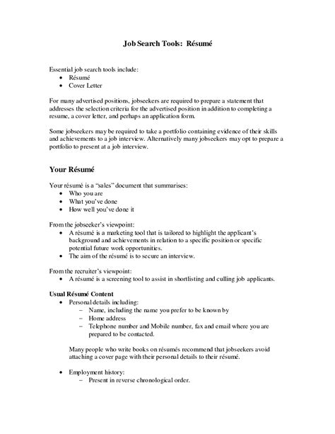 strong resume objectives