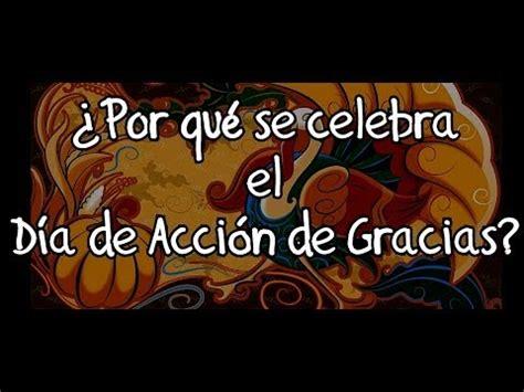 Dia De Accion De Gracias Detox by Es Dia De Accion De Gracias