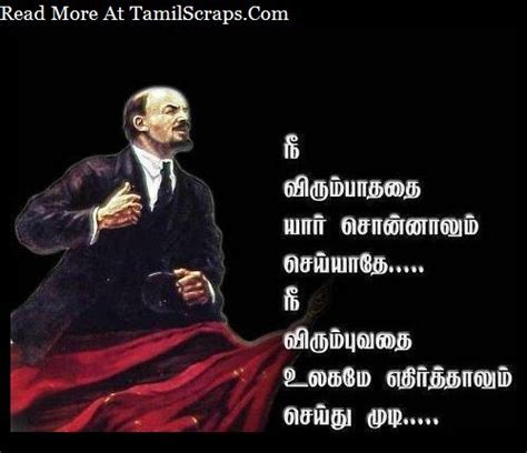 hitler biography in tamil vladimir lenin quotes and sayings in tamil with pictures