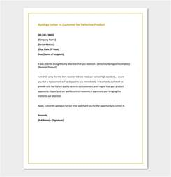 Apology Letter To Customer Doc Apology Letter Template 33 Sles Exles Formats