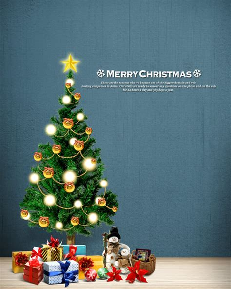 decorated christmas trees psd free download