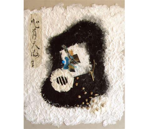 childhoods  gallery heavenly play  fumiko kimura