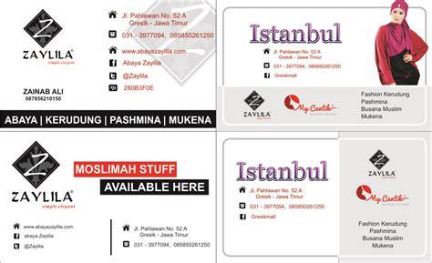 design kartu nama islami kartu nama dedyandrain