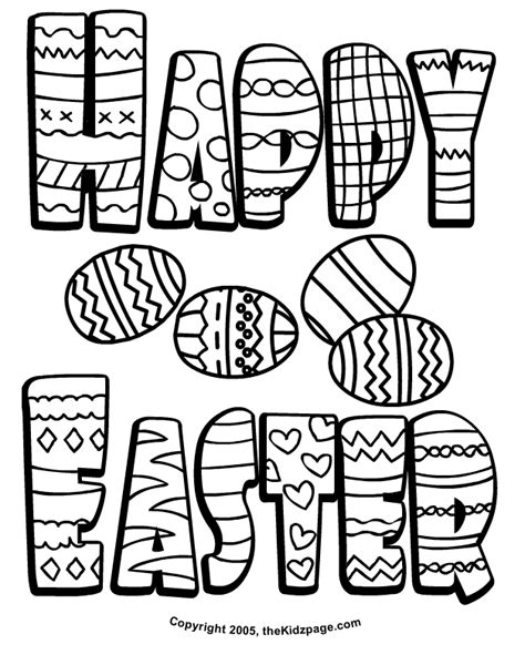 free coloring pages for easter printables happy easter wishes free coloring pages for