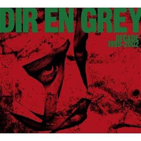 Cd Dir En Grey Cage Limited Edition dir en grey rock band jrock