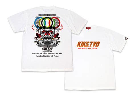 Kaos T Shirt Palace Olympic kiks tyo beijing olympics t shirt hypebeast