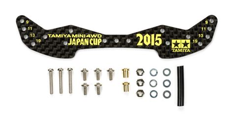 Tamiya Setting Gear Set For Fm A Chassis 15516 acorn models products tamiya junior 4wd mini 4wd