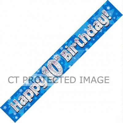 9ft blue holo 10th birthday banner