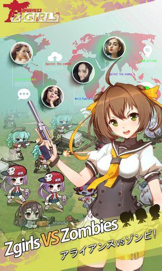 x mod game apk terbaru zgirls mod apk v1 0 15 android terbaru free download