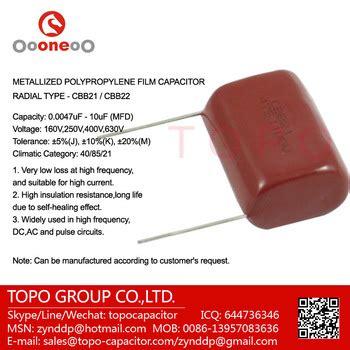 capacitor 100nf 250v datasheet 225j 250v metallized polypropylene capacitor with 100v 160v 250v 400v 630v buy metallized