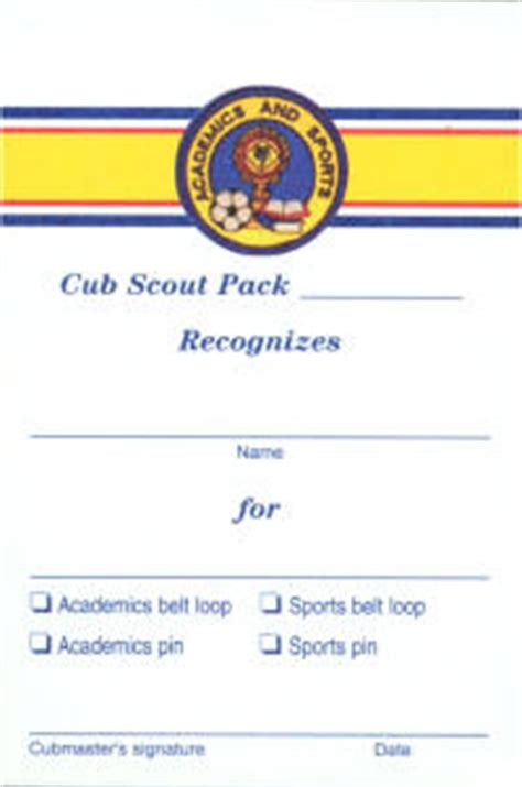 cub scout advancement card templates certificate of advancement for cub scouts just b cause