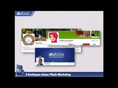 membuat iklan youtube 9 kesilapan semasa membuat iklan di fb youtube