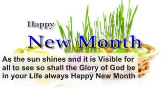 as we are welcome a brand new month of july 2017 send