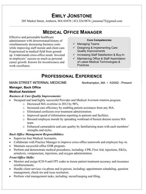 office manager resume sles office manager resume printable planner template