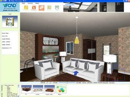 home design 2 games my home designer โปรแกรมตกแต งห องสำเร จร ป 3d ออกแบบบ าน