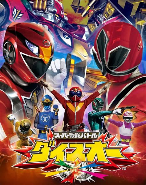 New Ultraman Tokusatsu Japanese Tv Show Anime sentai battle dice o sentai power rangers