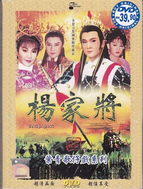 film drama terbaik hongkong 58 best images about chinese drama movie dvd on