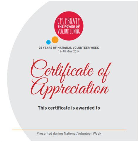 volunteer certificate template sle volunteer certificate template 10 free documents