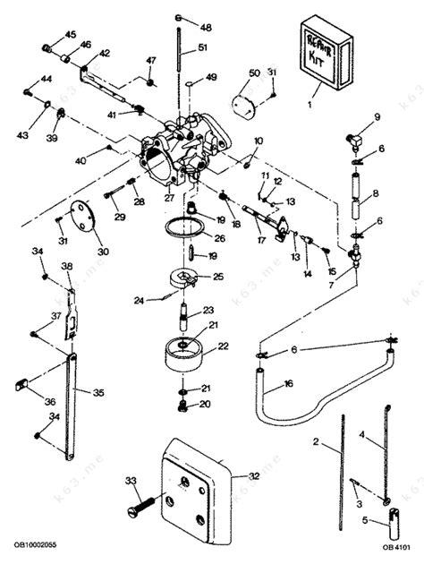 Mercury Force 125 H P 1987 Carburetor Parts Catalog
