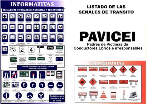 ley de trancito para dos en motos en el 2016 educacion vial pavicei s weblog