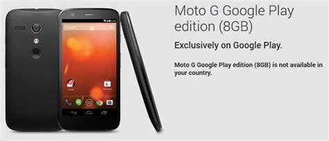 wallpaper moto g google play edition google play edition moto g receiving 5 1 update