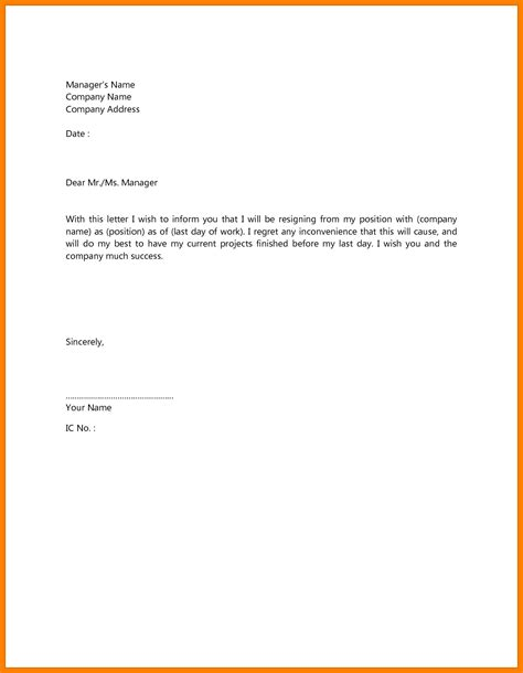business letter notice 9 1 month notice resignation sales resumed