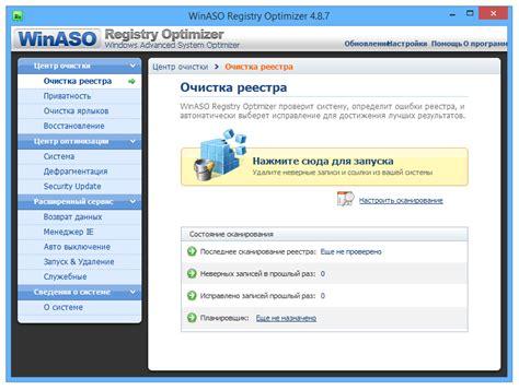idm full version pro image optimizer 3 0 keygen download for idm priorityed
