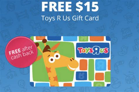 Toys R Us Gift Card Promo Code - hot free 15 toys r us gift card shipped