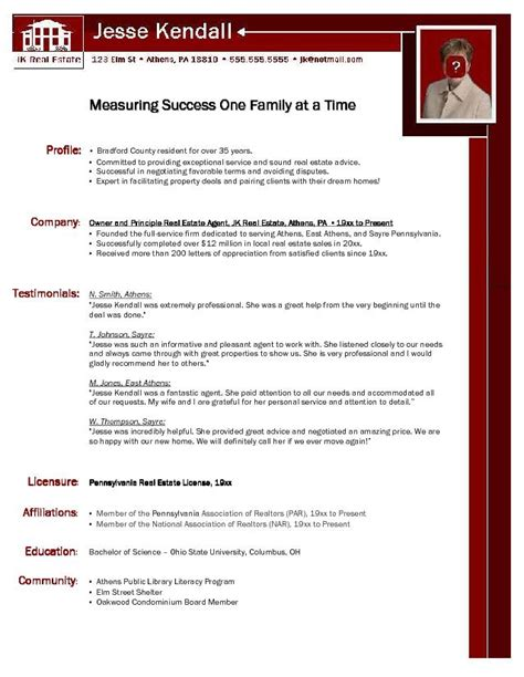 real estate resume templates real estate resumes sles sle resumes