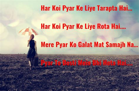 Love Shayri Com | images hi images shayari love sad hindi shayari images 2016