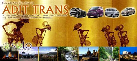 Sofa Di Ngawi persewaan mobil sewa mobil adit trans 081226266990