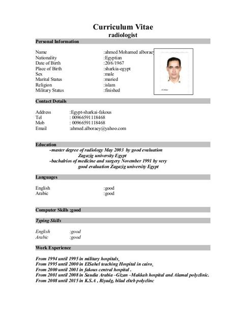 15 fresh sample of personal information in resume resume sample