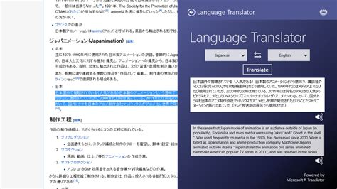 language translator language translator for windows 8 now available julio casal