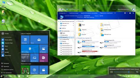 themes for windows 10 ppt longhorn revealed theme windows 10 7 themeus costumize