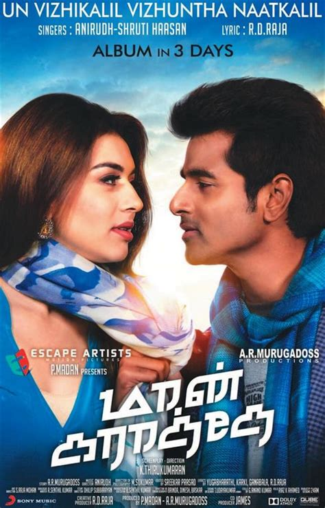 theme music maan karate blog archives togethererogon