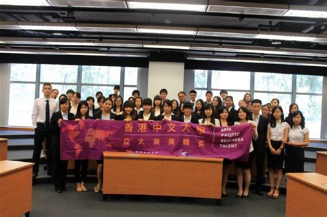 Cuhk Mba Class Size by Programs For Talents