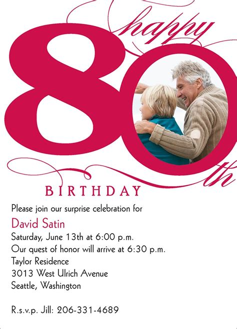 Quotes For 80th Birthday Invitation Quotesgram 80th Birthday Invitations Templates