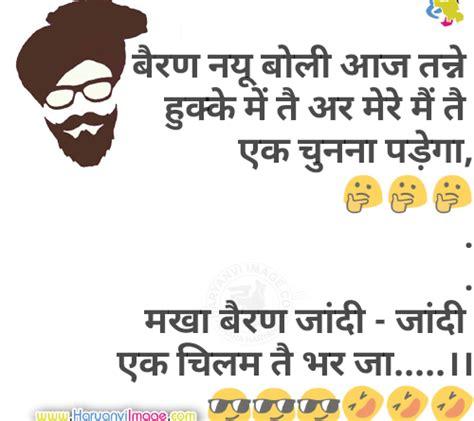 attitude jat status jaat attitude walpaper haryanvi hooka attitude status