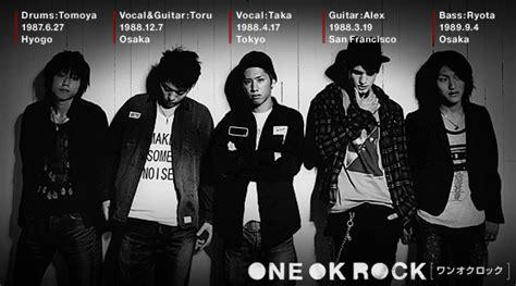 imagenes de toru one ok rock suki kirai leez s words pv one ok rock re make