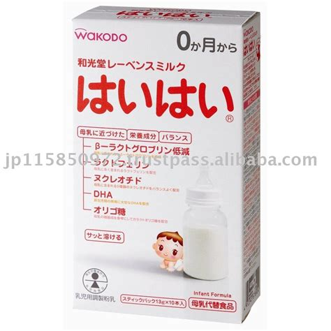 Wakodo Follow Up Gungun 850gr wakodo follow up milk gungun stick pack products japan