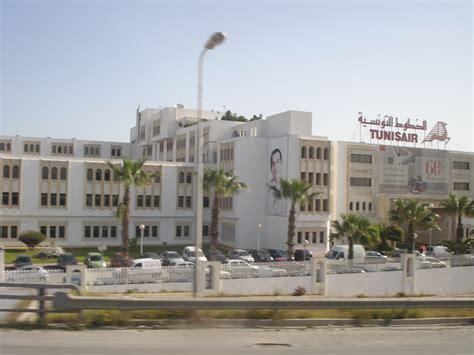 tunisair siege social tunisie file tunisair si 232 ge jpg wikimedia commons