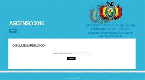noticias de ascenso de categoria para docentes 2016 profesores educaci 243 n hoja de respuestas del ascenso de