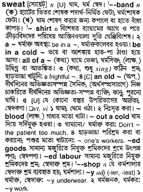 pattern meaning in bengali sweater meaning in bengali ladies sweater patterns