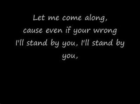 country music lyrics i will stand by you 41 best images about favourite country singers and their