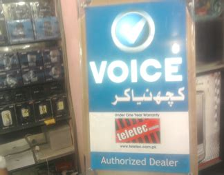 themes voice mobile promotech gulf industry llc changing the concept of