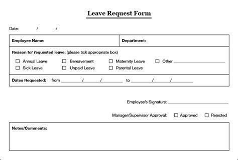 leave form template omnibpm user manual