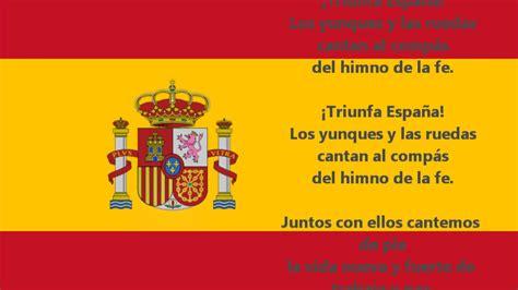 testi in spagnolo testo inno nazionale spagna marcha real hd national
