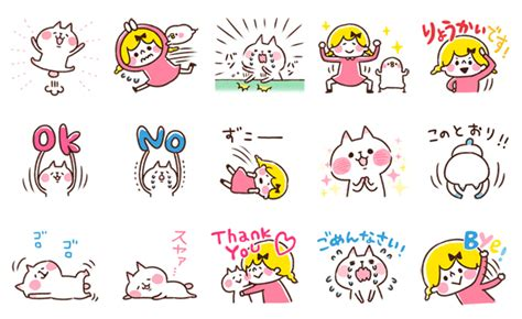 wallpaper emoticon line kawaii emoticons wallpaper images