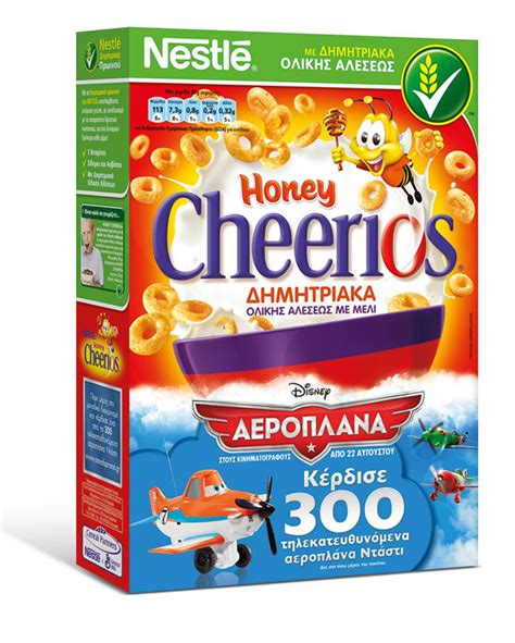 Nestle Honey 300 Gr nestl 233