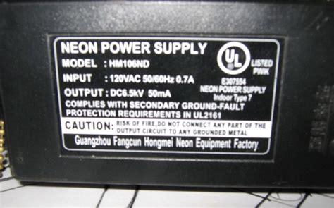 allanson ballast wiring diagram wiring diagram